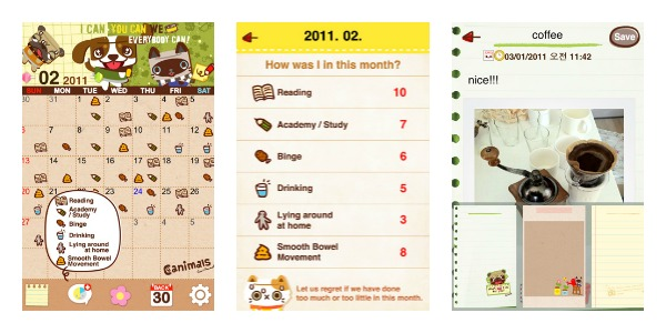 agenda kawai iPhone CanimalsDiary